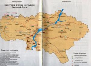 Saratov_Monument_Map
