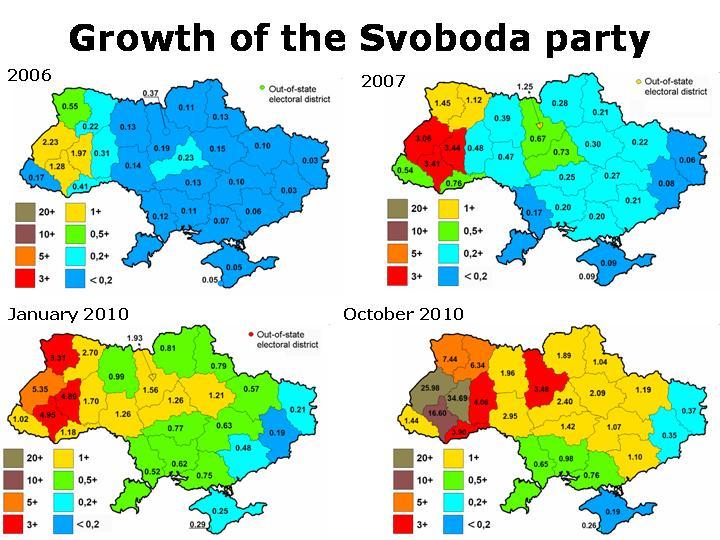 Ukraine Svoboda Party Maps