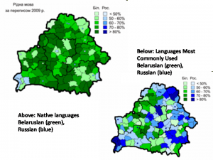 Belarusian Language Maps