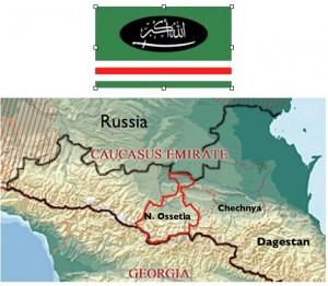 Caucasus Emirate