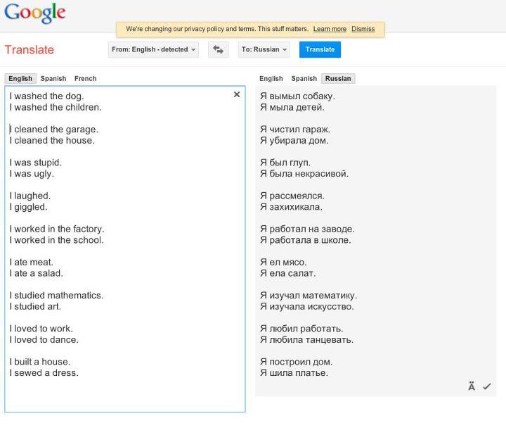 how to add a language to google translate