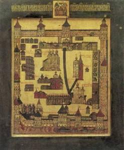 Troitsky Monastery Icon