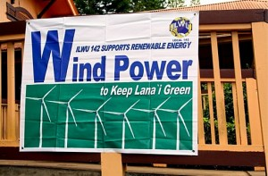 pro_Big_Wind_Lanai_sign