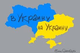 to_Ukraine