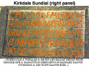 Kirkdale_sundial_right