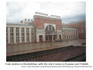 Birobidzhan_train_station