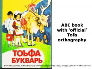 Tofa_ABC_book