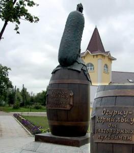 cucumber_monument_2