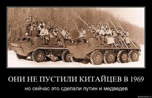 medvedev_putin_poster_2