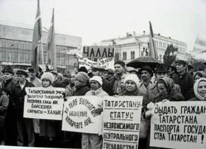 Tatarstan_1992_demonstration