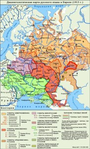 Russian_dialects_1915