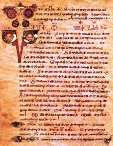 CodexVaticanusSlavicus3Gagoliticus
