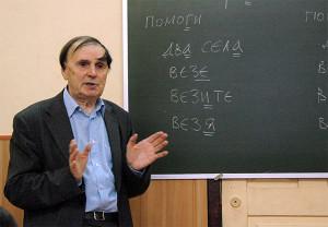 zaliznyak_lecture_photo
